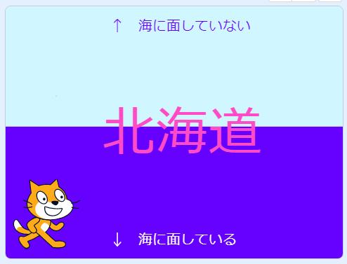 都 面 道府県 てい に し ない 海